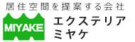 エクステリアミヤケ マイクロバブルトルネード正規販売店